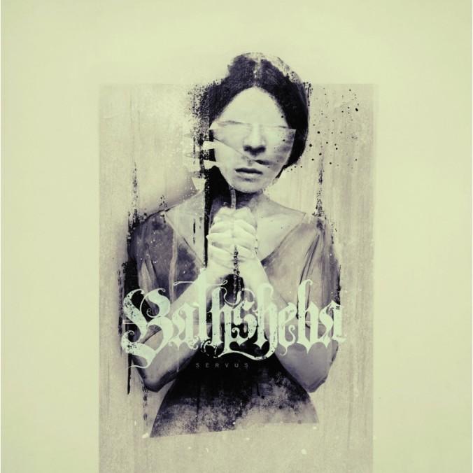 bathsheba-servus-cd_orig